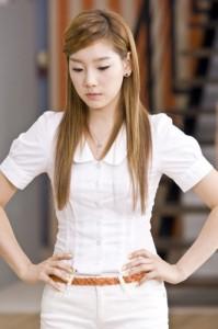 Taeyeon SNSD SeragamOnline.com