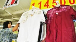 baju-koko-model-terbaru-dari-walimah SeragamOnline.com